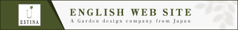 ENGLISH WEB SITE A Garden design company from Japan